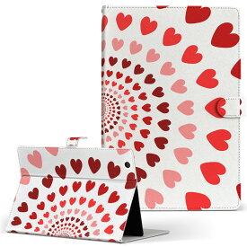 DELL Latitude 10 デル latitude10 LLサイズ 手帳型 タブレットケース カバー レザー フリップ ダイアリー 二つ折り 革 008118 ハート 赤 レッド 模様 うずまき