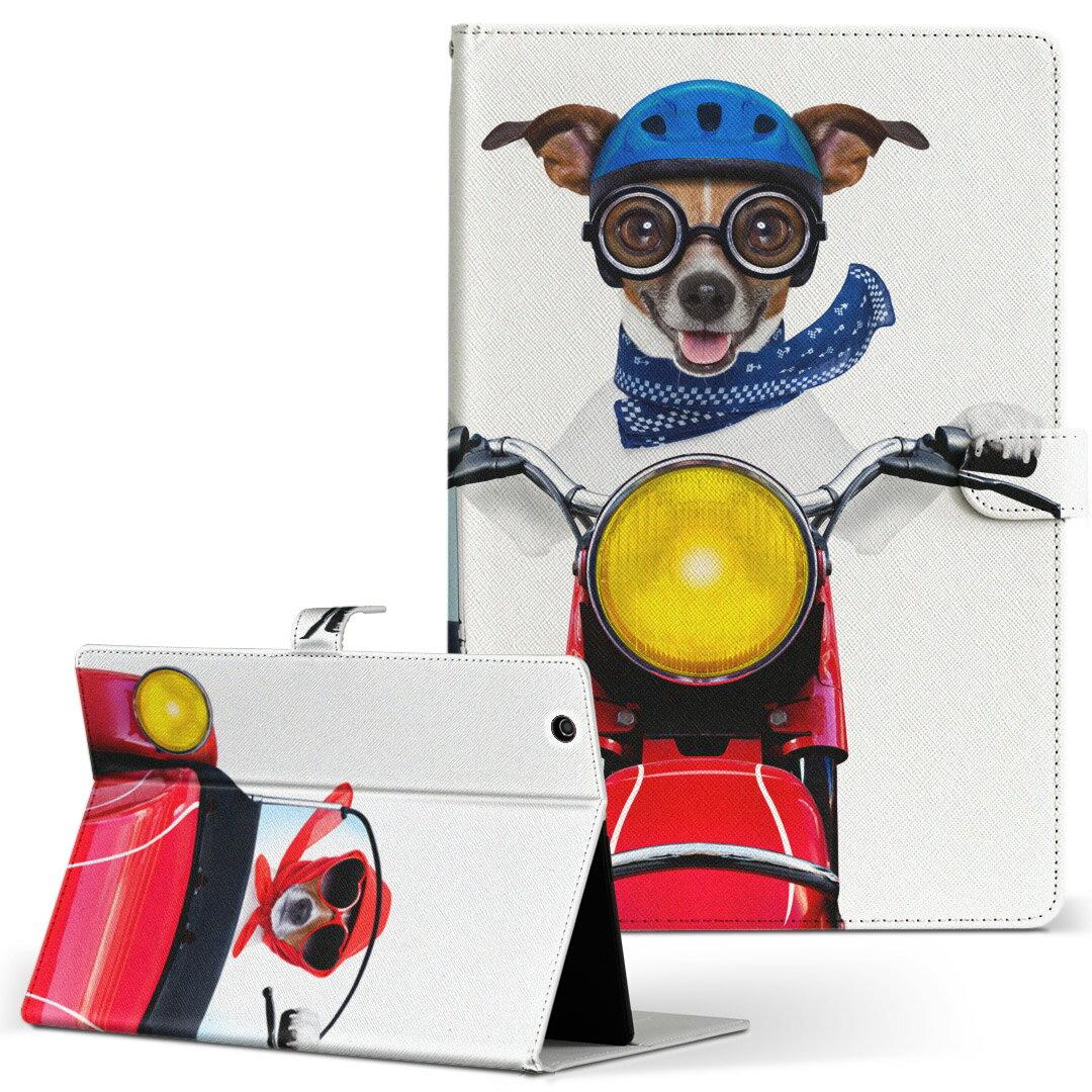 Lenovo TAB2 レノボ lenovotab2 Mサイズ 手帳型 タブレットケース カバー 全機種対応有り レザー フリップ ダイアリー 二つ折り 革 ユニーク アニマル 写真 犬 バイク 赤 レッド 008126