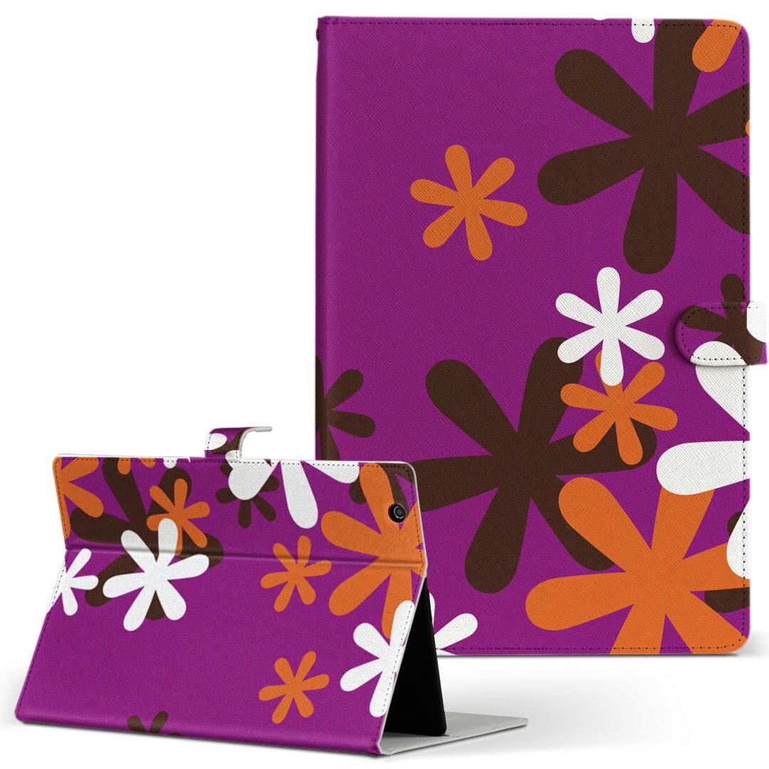 HP Tab Slate7 Sサイズ 手帳型 タブレットケース カバー 全機種対応有り レザー フリップ ダイアリー 二つ折り 革 花 フラワー 紫 パープル フラワー 008172