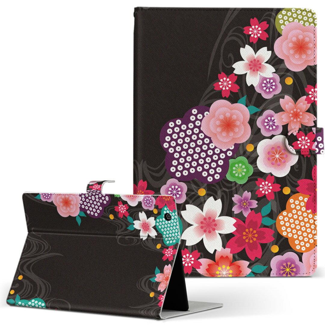 Lenovo TAB3 lenovo レノボ lenovotab3 Mサイズ 手帳型 タブレットケース カバー 全機種対応有り レザー フリップ ダイアリー 二つ折り 革 フラワー 和風 和柄 花 フラワー 008179
