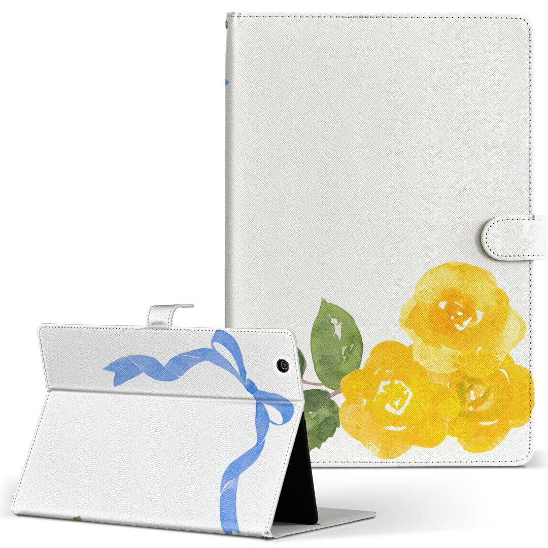 dtab Compact d-02K ディータブコンパクト D02K Mサイズ 手帳型 タブレットケース カバー レザー フリップ ダイアリー 二つ折り 革 008198 花 フラワー イエロー 黄色 水彩 リボン