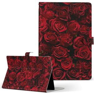 MediaPad T3 7 Huawei ファーウェイ MediaPad T3 7 メディアパッド T3 7 t37mediaPd Sサイズ 手帳型 タブレットケース カバー レザー フリップ ダイアリー 二つ折り 革 フラワー 花 フラワー 写真 薔薇 赤 レ
