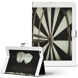 DELL Latitude 10 デル latitude10 LLサイズ 手帳型 タブレットケース カバー レザー フリップ ダイアリー 二つ折り 革 008208 モノクロ 写真 ダーツ 白黒