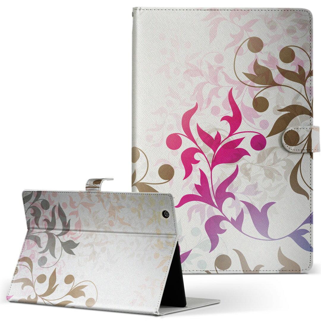 HP Tab Slate7 Sサイズ 手帳型 タブレットケース カバー 全機種対応有り レザー フリップ ダイアリー 二つ折り 革 植物 カラフル レインボー クール 008218