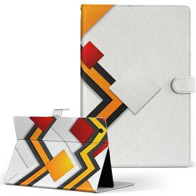 HP Tab Slate7 Sサイズ 手帳型 タブレットケース カバー レザー フリップ ダイアリー 二つ折り 革 オレンジ 黒 ブラック ライン クール 008224
