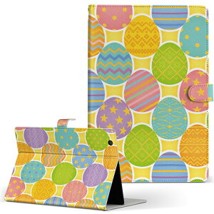 HP Elite Tablet 1000G2 Lサイズ 手帳型 タブレットケース カバー レザー フリップ ダイアリー 二つ折り 革 卵 たまご エッグ 模様 カラフル チェック・ボーダー 008241