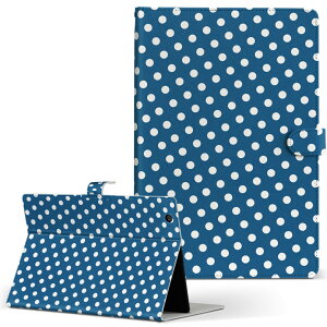 SO-03E Xperia Tablet Z エクスペリアタブレット so03e LLサイズ 手帳型 タブレットケース カバー レザー フリップ ダイアリー 二つ折り 革 チェック・ボーダー 水玉 青 ブルー 模様 008249