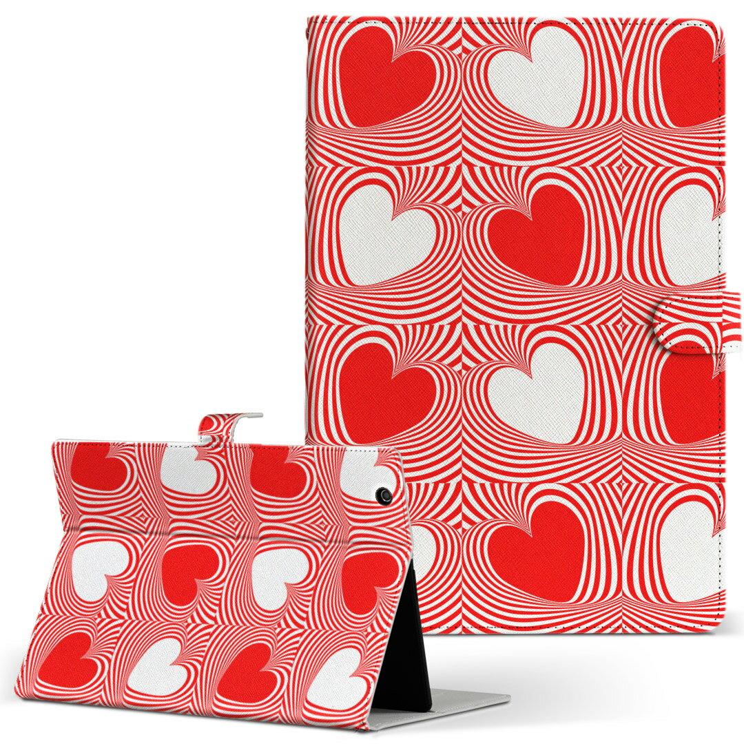 HP Tab Slate7 Sサイズ 手帳型 タブレットケース カバー 全機種対応有り レザー フリップ ダイアリー 二つ折り 革 赤 レッド ハート 模様 ラブリー 008286
