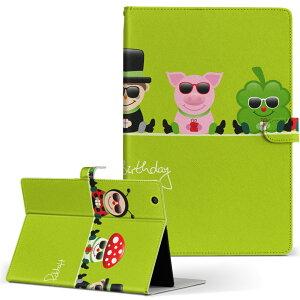 タブレット 手帳型 タブレットケース カバー レザー フリップ ダイアリー 二つ折り 革 008295 サングラス キャラクター イラスト 黄緑