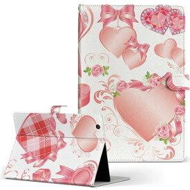 dtab Compact d-02H Huawei ファーウェイ ディータブコンパクト d02h Mサイズ 手帳型 タブレットケース カバー レザー フリップ ダイアリー 二つ折り 革 008301 バレンタイン ピンク リボン ハート