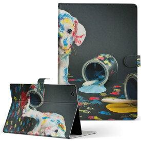 Qua tab PX LGエレクトロニクス quatabpx Mサイズ 手帳型 タブレットケース カバー レザー フリップ ダイアリー 二つ折り 革 アニマル 犬 写真 ペンキ インク カラフル 008304