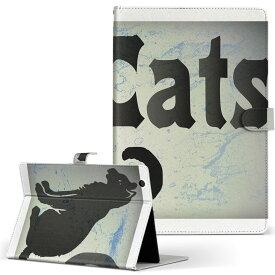 dtab Compact d-02K ディータブコンパクト D02K Mサイズ 手帳型 タブレットケース カバー レザー フリップ ダイアリー 二つ折り 革 008317 猫 黒 ブラック インク ペンキ