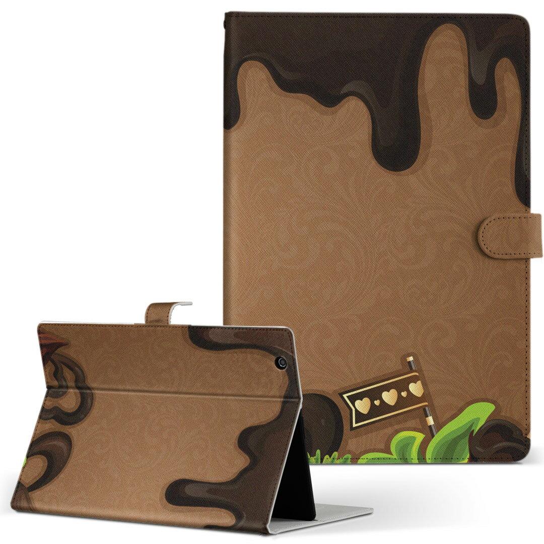 HP Tab Slate7 Sサイズ 手帳型 タブレットケース カバー 全機種対応有り レザー フリップ ダイアリー 二つ折り 革 イラスト お菓子 スイーツ ハート ユニーク 008321