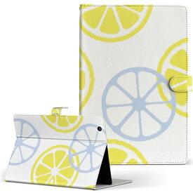 DELL Latitude 10 デル latitude10 LLサイズ 手帳型 タブレットケース カバー レザー フリップ ダイアリー 二つ折り 革 008331 レモン 黄色 パステル 模様