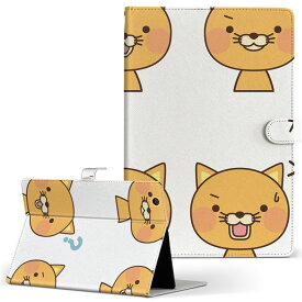 DELL Latitude 10 デル latitude10 LLサイズ 手帳型 タブレットケース カバー レザー フリップ ダイアリー 二つ折り 革 008336 イラスト 猫 キャット アイコン