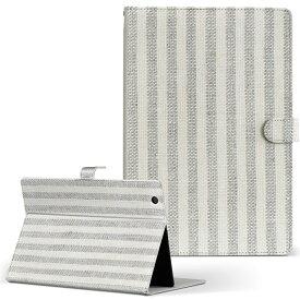 DELL Latitude 10 デル latitude10 LLサイズ 手帳型 タブレットケース カバー レザー フリップ ダイアリー 二つ折り 革 008340 灰色 グレー ストライプ 模様
