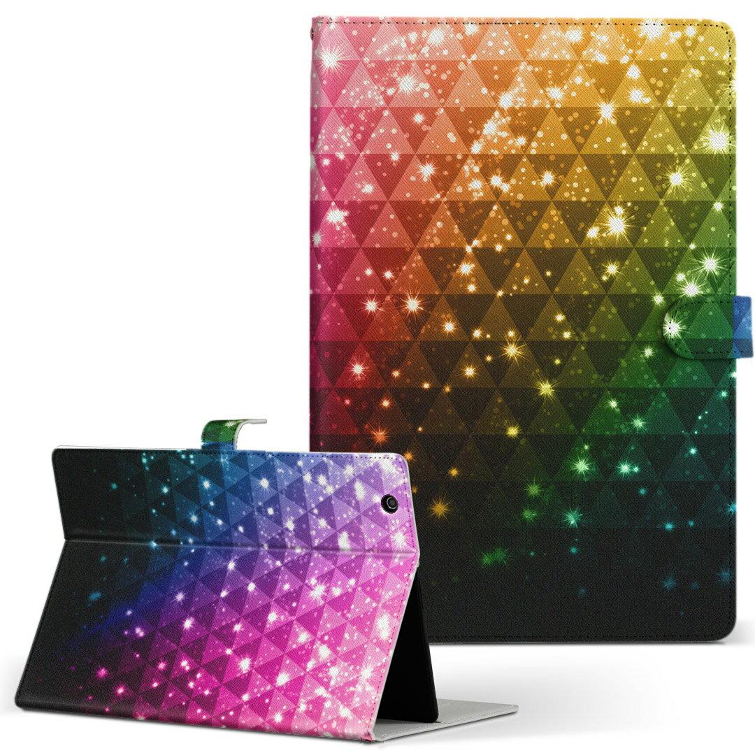 HP Pro Tablet 610G1 LLサイズ 手帳型 タブレットケース カバー 全機種対応有り レザー フリップ ダイアリー 二つ折り 革 カラフル レインボー きらきら 模様 ラグジュアリー 008344