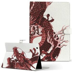 SOT21 Xperia Tablet Z2 エクスペリアタブレット sot21 LLサイズ 手帳型 タブレットケース カバー レザー フリップ ダイアリー 二つ折り 革 アニマル 和柄 和風 赤 レッド 龍 008347