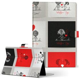 ASUS エイスース・アスース TransBook トランスブック t90chi3775 Lサイズ 手帳型 タブレットケース カバー フリップ ダイアリー 二つ折り 革 ユニーク 人物 ハート 赤 レッド イラスト 008351