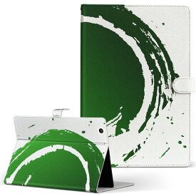 DELL Latitude 10 デル latitude10 LLサイズ 手帳型 タブレットケース カバー レザー フリップ ダイアリー 二つ折り 革 008411 インク ペンキ 緑 グリーン