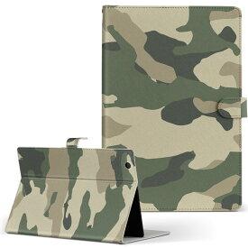 ASUS エイスース・アスース TransBook トランスブック t90chi3775 Lサイズ 手帳型 タブレットケース カバー フリップ ダイアリー 二つ折り 革 チェック・ボーダー グリーン 緑 迷彩 模様 008444
