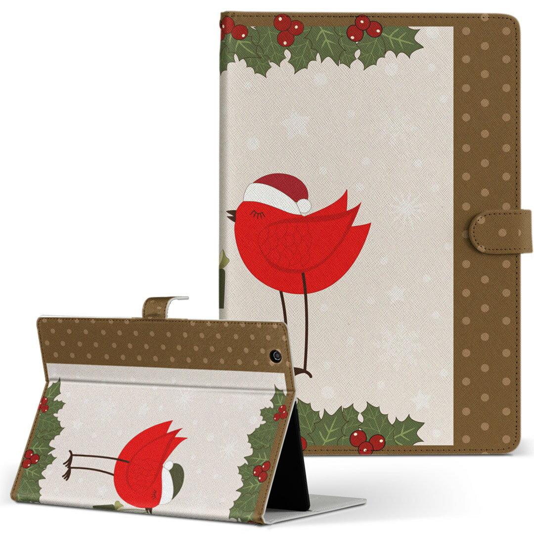 HP Tab Slate7 Sサイズ 手帳型 タブレットケース カバー 全機種対応有り レザー フリップ ダイアリー 二つ折り 革 鳥 クリスマス プレゼント アニマル 008450
