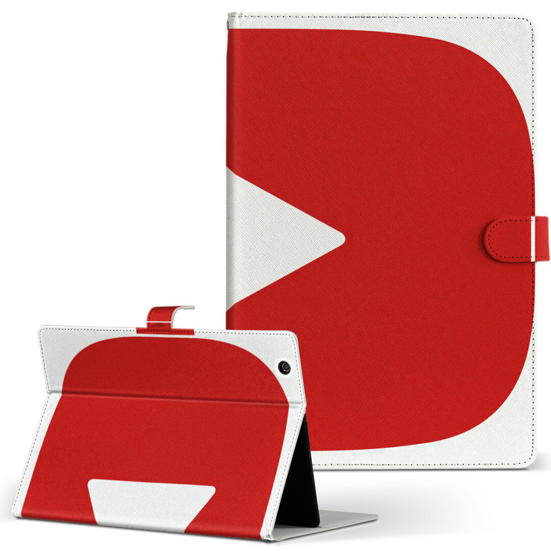 MouseComputer LuvPad WN801V2-W Mサイズ 手帳型 タブレットケース カバー 全機種対応有り レザー フリップ ダイアリー 二つ折り 革 ユニーク 再生 赤 レッド アイコン 008453