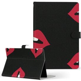 DELL Latitude 10 デル latitude10 LLサイズ 手帳型 タブレットケース カバー レザー フリップ ダイアリー 二つ折り 革 008461 唇 くちびる イラスト 模様 黒 ブラック