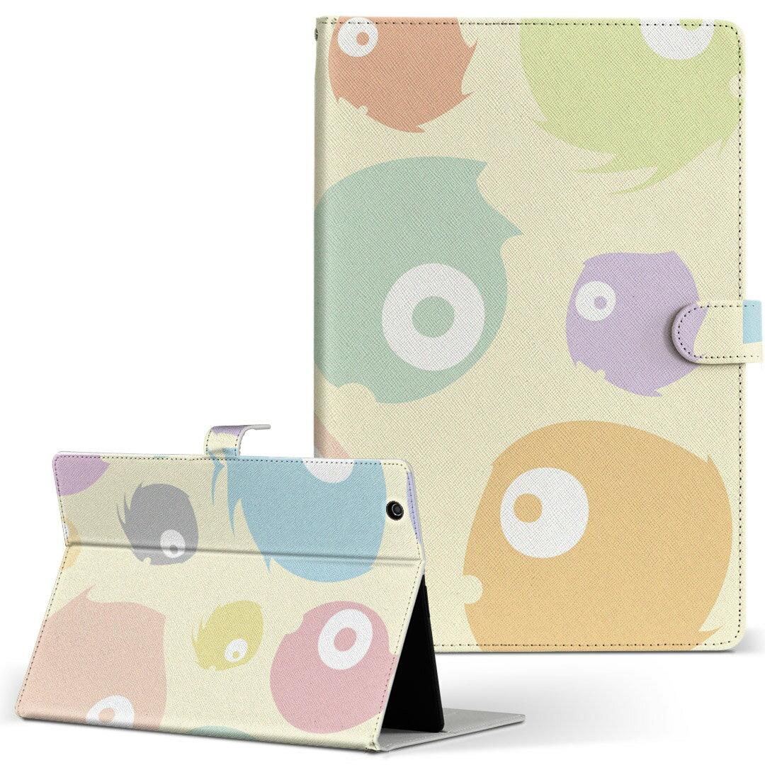 HP Tab Slate7 Sサイズ 手帳型 タブレットケース カバー 全機種対応有り レザー フリップ ダイアリー 二つ折り 革 カラフル パステル モンスター 模様 ラブリー 008494