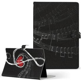 DELL Latitude 10 デル latitude10 LLサイズ 手帳型 タブレットケース カバー レザー フリップ ダイアリー 二つ折り 革 008511 黒 ブラック 音符 楽譜 ハート