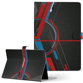 DELL Latitude 10 デル latitude10 LLサイズ 手帳型 タブレットケース カバー レザー フリップ ダイアリー 二つ折り 革 008533 赤 レッド 青 ブルー 模様