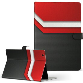 DELL Latitude 10 デル latitude10 LLサイズ 手帳型 タブレットケース カバー レザー フリップ ダイアリー 二つ折り 革 008535 赤 レッド 黒 ブラック 模様