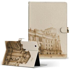 DELL Latitude 10 デル latitude10 LLサイズ 手帳型 タブレットケース カバー レザー フリップ ダイアリー 二つ折り 革 008541 イラスト 建物 セピア