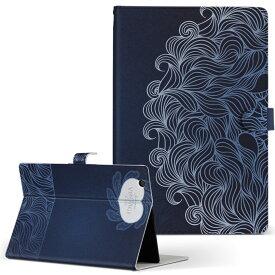 DELL Latitude 10 デル latitude10 LLサイズ 手帳型 タブレットケース カバー レザー フリップ ダイアリー 二つ折り 革 008563 ハート 青 ブルー 模様