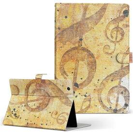 DELL Latitude 10 デル latitude10 LLサイズ 手帳型 タブレットケース カバー レザー フリップ ダイアリー 二つ折り 革 008565 音符 楽譜 レトロ
