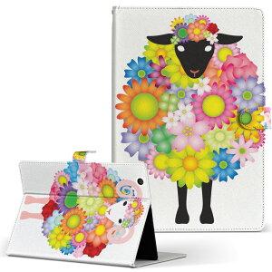 M1030S HD KEIAN 恵安 KEIAN 恵安 m1030shd Lサイズ 手帳型 タブレットケース カバー レザー フリップ ダイアリー 二つ折り 革 アニマル 花 フラワー ひつじ 羊 カラフル 008567