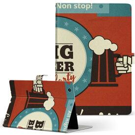 ASUS エイスース・アスース TransBook トランスブック t90chi3775 Lサイズ 手帳型 タブレットケース カバー フリップ ダイアリー 二つ折り 革 ユニーク ビール イラスト 赤 レッド レトロ 008609