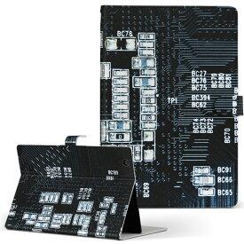 DELL Latitude 10 デル latitude10 LLサイズ 手帳型 タブレットケース カバー レザー フリップ ダイアリー 二つ折り 革 008612 機械 写真 黒 ブラック