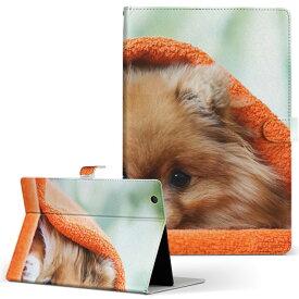 ASUS エイスース・アスース TransBook トランスブック t90chi3775 Lサイズ 手帳型 タブレットケース カバー フリップ ダイアリー 二つ折り 革 アニマル 写真・風景 犬 写真 オレンジ 008644