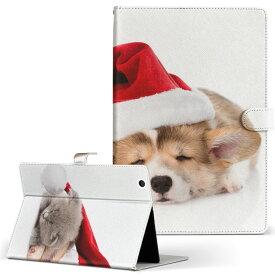 ASUS エイスース・アスース TransBook トランスブック t90chi3775 Lサイズ 手帳型 タブレットケース カバー フリップ ダイアリー 二つ折り 革 アニマル 写真・風景 犬 猫 帽子 写真 008645