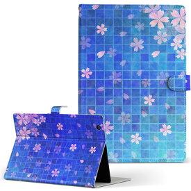 ASUS エイスース・アスース TransBook トランスブック t90chi3775 Lサイズ 手帳型 タブレットケース カバー フリップ ダイアリー 二つ折り 革 クール 青 ブルー 花 フラワー 008677