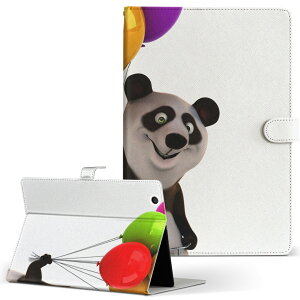 Huawei MediaPad T2 8 Pro Mサイズ 手帳型 タブレットケース カバー レザー フリップ ダイアリー 二つ折り 革 アニマル パンダ 風船 カラフル キャラクター 008702