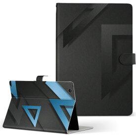 NEC LAVIE TabETE508/BAWPC-TE508BAW ラヴィタブ Mサイズ 手帳型 タブレットケース カバー レザー フリップ ダイアリー 二つ折り 革 クール 黒 ブラック ブルー 青 模様 008710
