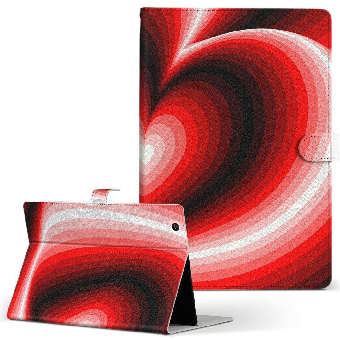 HP Tab Slate7 Sサイズ 手帳型 タブレットケース カバー 全機種対応有り レザー フリップ ダイアリー 二つ折り 革 ハート 赤 レッド 黒 ブラック クール 008728