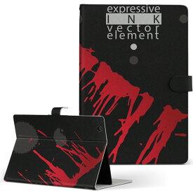 Qua tab PX LGエレクトロニクス quatabpx Mサイズ 手帳型 タブレットケース カバー レザー フリップ ダイアリー 二つ折り 革 クール 黒 ブラック 赤 レッド インク 008734