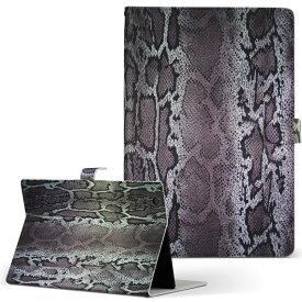 ASUS エイスース・アスース TransBook トランスブック t90chi3775 Lサイズ 手帳型 タブレットケース カバー フリップ ダイアリー 二つ折り 革 クール ヘビ 模様 柄 008763
