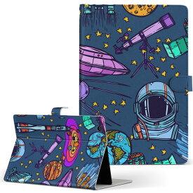 ASUS エイスース・アスース TransBook トランスブック t90chi3775 Lサイズ 手帳型 タブレットケース カバー フリップ ダイアリー 二つ折り 革 ユニーク 青 ブルー 宇宙 イラスト 008789
