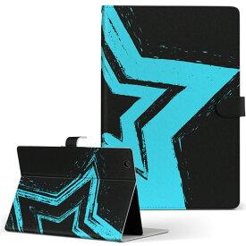 ASUS エイスース・アスース TransBook トランスブック t90chi3775 Lサイズ 手帳型 タブレットケース カバー フリップ ダイアリー 二つ折り 革 クール 黒 ブラック 星 スター 青 ブルー 008796
