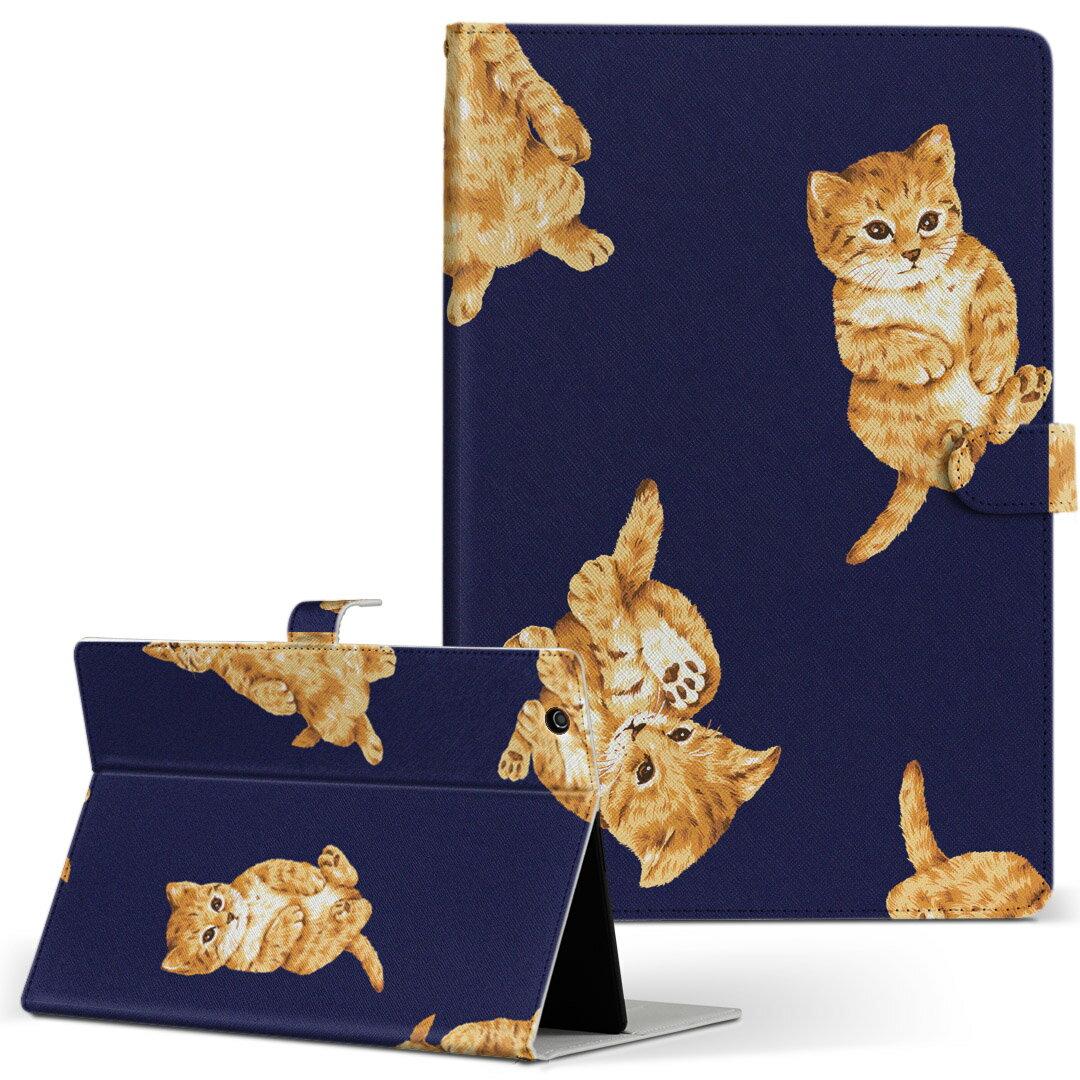 HP Tab Slate7 Sサイズ 手帳型 タブレットケース カバー 全機種対応有り レザー フリップ ダイアリー 二つ折り 革 イラスト 猫 ネコ アニマル 008815