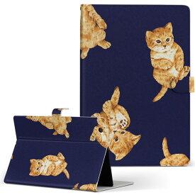 ASUS エイスース・アスース TransBook トランスブック t90chi3775 Lサイズ 手帳型 タブレットケース カバー フリップ ダイアリー 二つ折り 革 アニマル イラスト 猫 ネコ 008815